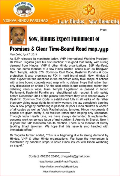 BJP Manifesto - VHP Expects Clear and Time bound Road Map.