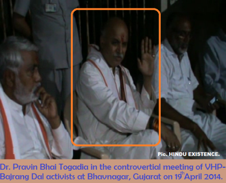 Dr Togadia in the Controvertial Meeting at Bhavbagar