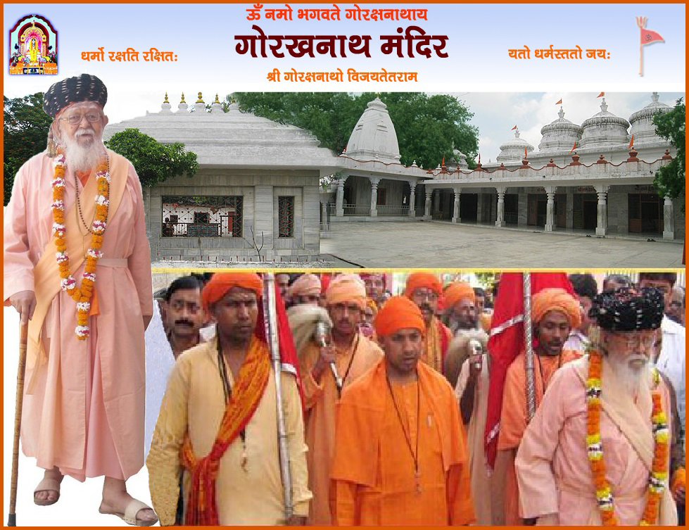 Mahanth Yogi Adityanath with his Gurus and Gorakhpur Mandir Temple Images for free download