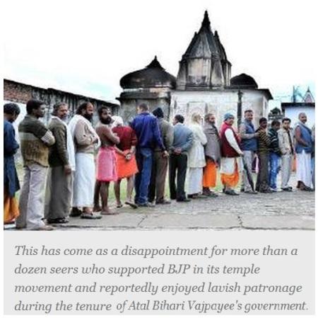 Ayodhya Seers Ignored
