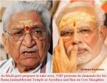 Singhal and Modi