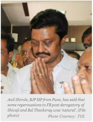 Anil Shirole, BJP MP from Pune.