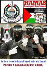 Hamas & Plaestine - the face of Jihad