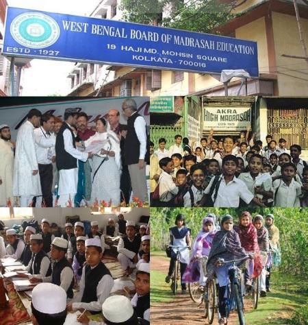 WB Madrasa