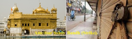 Amritsar Bandh