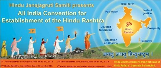Hindu Rashtra Adhiveshan