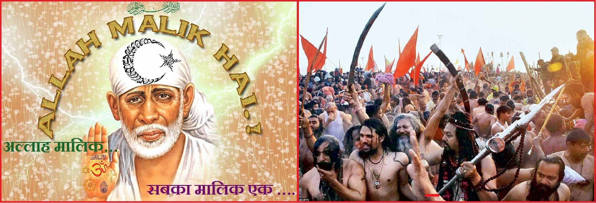 hinduism vs islam Islam and hinduism इस्लाम और हिंदू धर्म - अरब 7वीं और 8वीं सदी में हिंदुस्तान आये थे। उस समय भारत में अंधविश्वास का वर्चस्व था। ज़्यादातर.