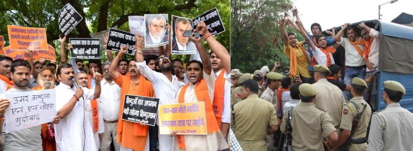 Jantar Mantar Amarnath Protest