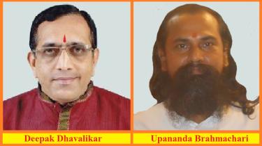 Jayatu Jayatu Hindu Rashtram