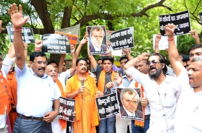 Bajarangadal protests against AMARNATH YATRA attacks at New Delhi