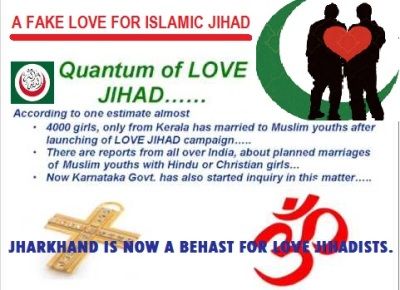 A Fake Love for Islamic Jihad