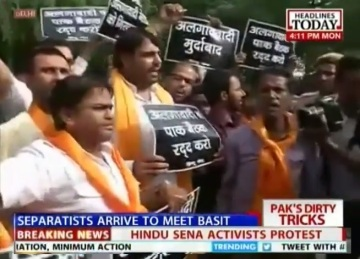 Hindu Sena Protests