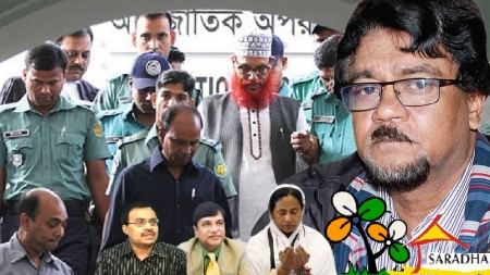 Saradha-Mamata-Imran-Azam-Islam-Jihad-Connection
