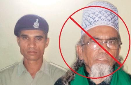 Anti Hindu Imam Arrested.