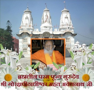 Brahmaleen Guru Avaidyanath Jee Maharaj