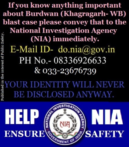 Help NIA - Ensure Safety.