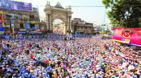 Thousand of Muslims protested at Burdwan on alleged defamation on Madrasa Terror.