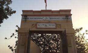 150-year-old Shree Ratneshwar Mahadev Temple in Pakistan near Kothari Parade in Clifton in Bahria Township in Karachi.