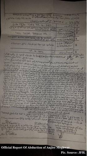 Abduction Report for Anjlee Meghwar