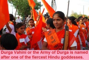 Durga Vahini 1