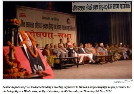 Nepal Hindu Rashtra Mega Meeting