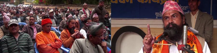 Upananda Brahmachari in a Hindu Rashtra Probodhan Karyakram  (Public Address Program) in Kathmandu, Nepal on 19.11.2014.