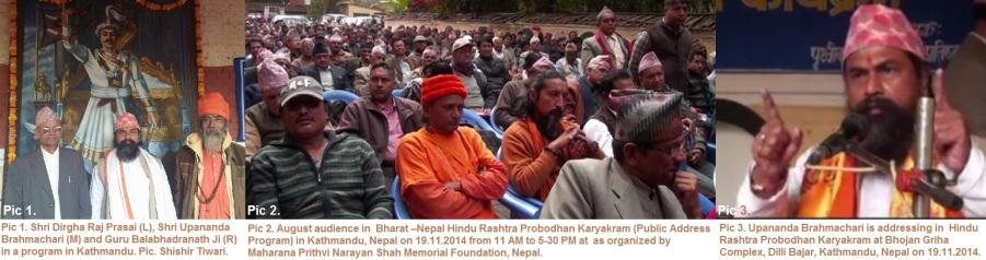 Upananda Brahmachari Kathmandu