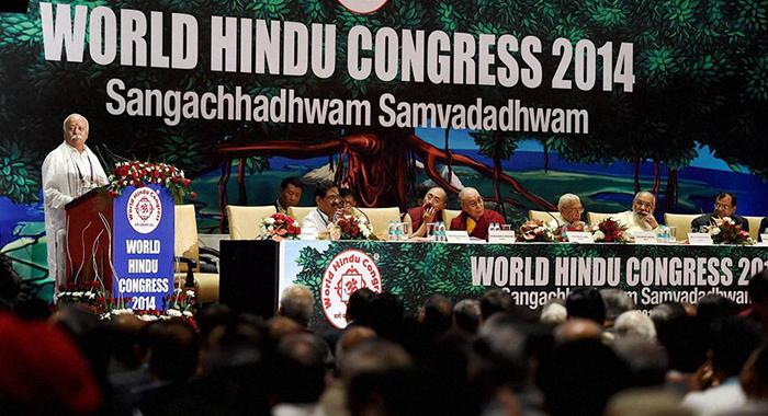 Image result for world hindu congress 2014 love jihad  अरे संघियों, 'लव जिहाद' का ढोंग छोड़ो, हिम्मत है तो 'स्पेशल मैरिज़' ख़त्म करो! whc