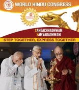 World_Hindu_Congress_2014