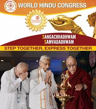 World_Hindu_Congress_2014