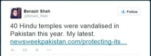 Benazir Shah