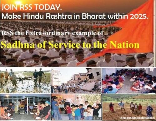 Hindu Rashtra within 2025