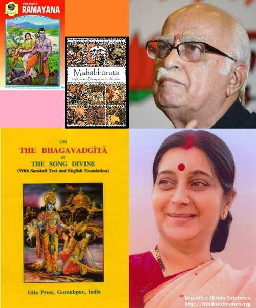Ramayan-Mahabharat-Gita