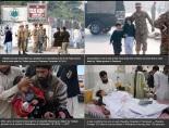 School Killing field Peshawar