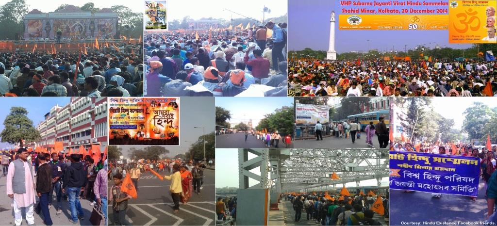 VHP Subarno Jayanti Hindu Maha Sammelan - Kolkata - 20 Dec. 2014