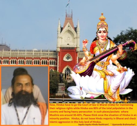 Calcutta High Court on Saraswati Puja