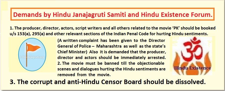 Hindu Demand