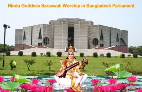 Hindu Goddess Saraswati Worship in Bangladesh Parliament.