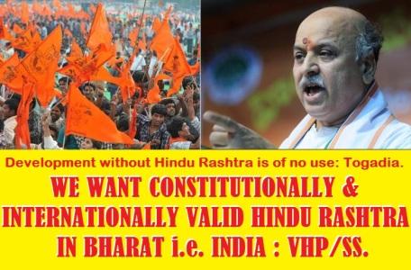 Hindu Rashtra - VHP & SS