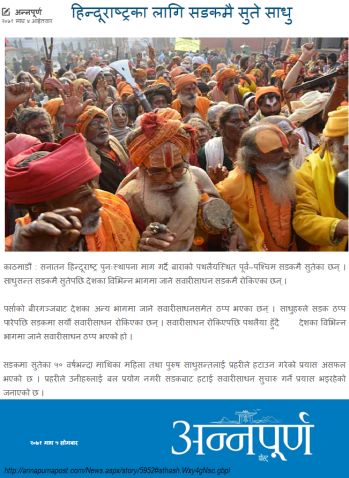 Hindu Saints demanding Nepal Hindu Rashtra on Kathmandu roads on 19-01-2015.
