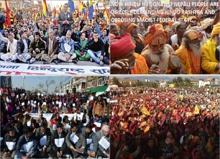 Nepal Hindu Rashtravadi