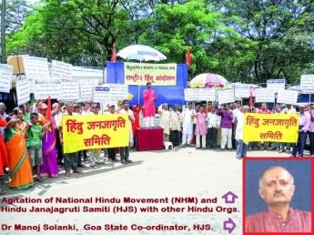 NHM - HJS - Dr Solanki