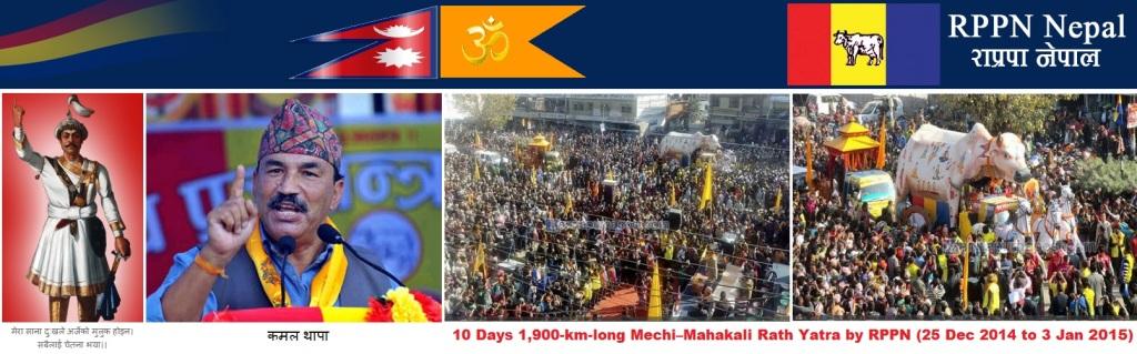 RPPN Nechi-Mahakali Rath Yatra for Hindu Rashtra