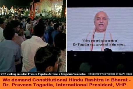 Dr Togadia on Screen in Bengaluru Hindu Meet