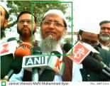 Mufti Ilyas