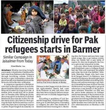 Pak Hindu Reugees