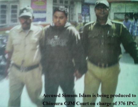 Simson Islam