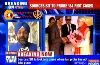 SIT on Delhi Anti-Sikh Riot in 1984