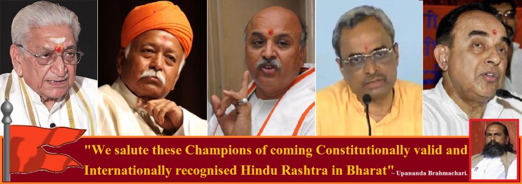 We demand Constitutionally valid Hindu Rashtra in Bharat - Upananda Brahmachari.