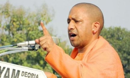 Hard Hitter Hindu Leader & BJP MP form Gorakhpur, Yogi Adityanath (Photo PTI)